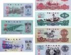 上海钱币回收静安区钱币上门回收
