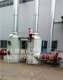 螺旋风管安装案例 江大螺旋风管厂家专业安装工业通风管道
