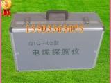 高灵敏度电缆故障检测仪 QTQ-02电缆线路走向探测仪