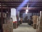 铁西开发区 创业街冷库出租 10至600平米