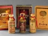 回收路易十三空瓶盒子整套多少钱
