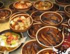 请问湖南哪里可以学蒸菜技术?