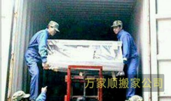 承接澄海搬家搬运公司搬家工厂搬迁专业拆装办公家具