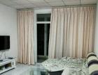 琳欣家庭驿站150一天,可长租,有两室一厅,三室一厅