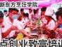 长沙烘焙培训班 粤式点心培训班 家庭厨艺培训