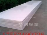 聚乙烯板材 山东聚乙烯板材 聚乙烯板材厂家