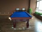 台球桌专卖维修二手台球桌大型实体样品展示厅