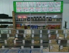 立山广场 立山三院对面超市 医药保健 摊位柜台