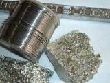 深圳东莞高价环保含银废锡锡块锡灰锡锡条行情报价