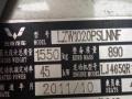 五菱PN货车2010款 1.0 手动 双排-
