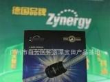 中高端汽车配件节油器投资|德国ZYNERGY365汽车保护系统