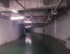 出租王家桥希尔顿酒店地下洗车场
