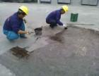 义乌市防水补漏