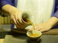 生活茶艺修习班