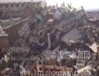 山东废金属回收-山东废钢回收-山东废铁回收-山东铁板回收-山
