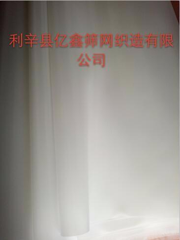 亿鑫 12T涤纶丝印网纱