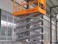 淮安10米升降机,高空车出租