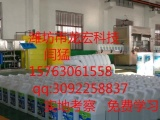 江苏盐城     玻璃水配方设备原料成本 设备核算