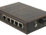 汉源高科4口百兆光纤收发器工业导轨式发送机
