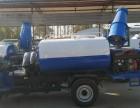 衡水小型洒水车 三轮洒水车生产厂家