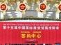漳州会议摄影活动摄像婚礼跟拍航拍直播大摇臂相机出租