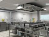 廣州整體廚房工程設備及工程設計