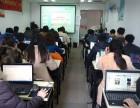 上海淘宝培训哪家好 一个月有效提升转化率