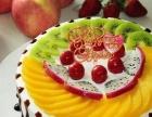 平定县蛋糕烘焙行业生日蛋糕送货上门蛋糕派送一体预定