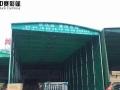 中盛厂家供应移动活动施工雨棚移动大帐篷