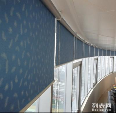 海淀西三环定做窗帘厂家13801032414