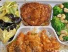 天津送餐、天津快餐、天津盒饭