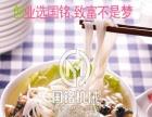 砂锅米线机 家用100型自熟多功能米线米粉一体机