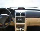 标致307-三厢2007款 1.6 自动 尊贵版 华瑞源二手车放