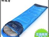 柯瑞普 夏季成人睡袋 户外睡袋 露营旅行单人睡袋 野营棉睡袋批发