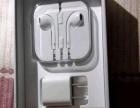 苹果6s plus便宜出售