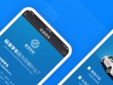 重庆app开发,重庆app外包