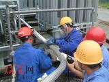 天河区龙洞煤气站配送包厨房燃气设备安装气化炉报警器等