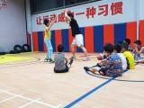 重庆渝北篮球培训