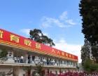 云南新东方烹饪学校,厨师培训基地
