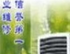 东营二手空调出租 出售8236261