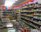 日营业额过万的超市转让