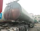 惠州出售16年全吕不锈钢40立方罐车半挂车价格