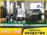 玻璃瓶汽水生产线 济南含气饮料生产线