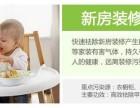 天津红桥区丁字沽空气检测