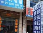南漳安集藍天電腦,平價銷售維修臺式筆記本,監控安裝
