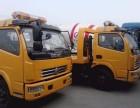 青岛24小时汽车道路救援送油搭电补胎拖车维修