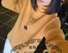 女装加盟杭州塞拉服饰/免费铺货