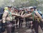 小狼部落青少年成长训练营