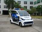 甘肃景区安保电动巡逻车 节能环保 价格优惠