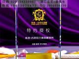 郑州水晶授权牌厂家 木质授权牌定做 郑州优秀经销商水晶授权牌
